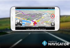 6 main reasons for using Navigator